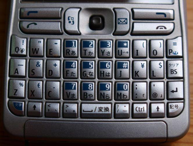 ちょっと古い小物達(スマートフォンへのアプローチ Nokia E61)