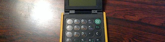 ちょっと古い小物達(ChipCard VW-200)