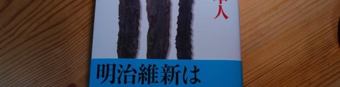 今月の読本「昆布と日本人」( 奥井隆 日本経済新聞出版社)