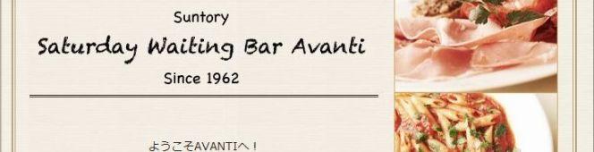 Avanti最終回に想いを寄せて(一社提供長寿番組への望郷)