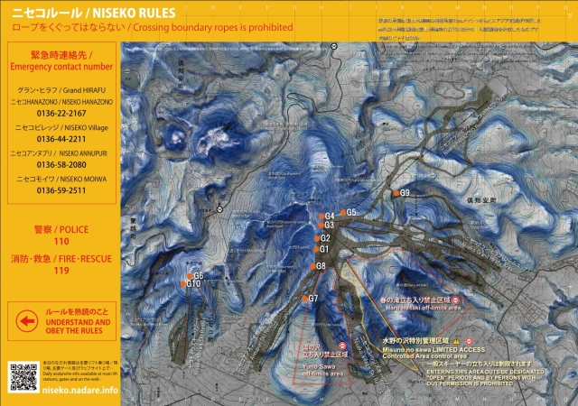 Niseko_Rules_blue_map