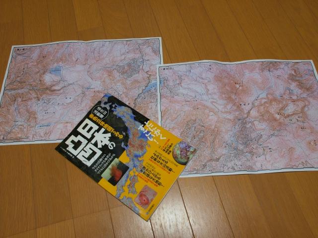 日本の凹凸と山っぷ