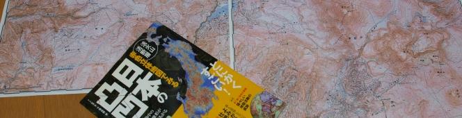 「日本の凸凹」とコンビニで山っぷ(赤色立体地図は凄い)