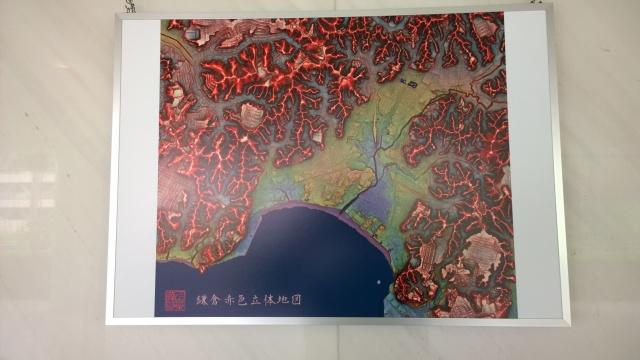 赤色立体地図展3