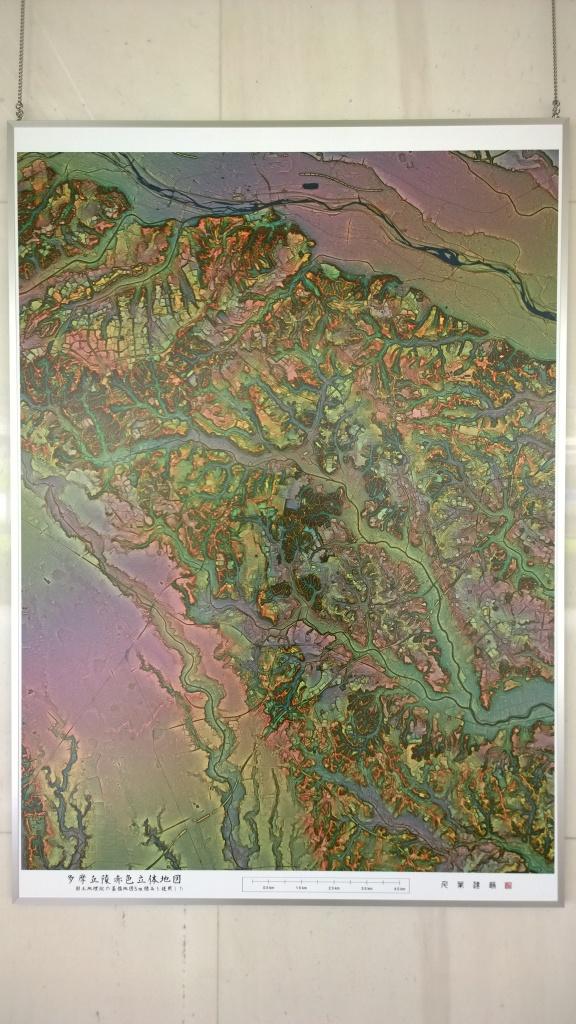 赤色立体地図展7