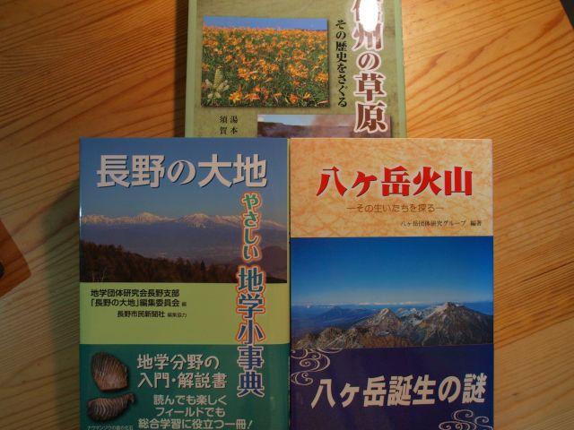 ほおずき書籍の本達