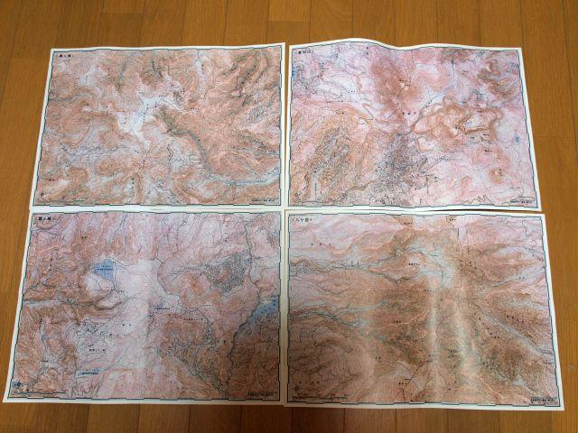 赤色立体地形図4枚セット