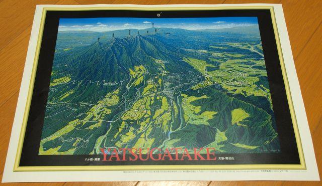 八ヶ岳鳥瞰図