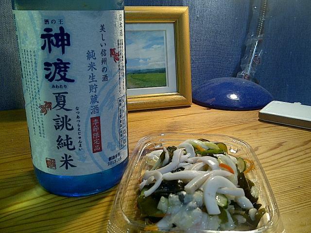 神渡 純米生貯蔵酒 夏誂純米