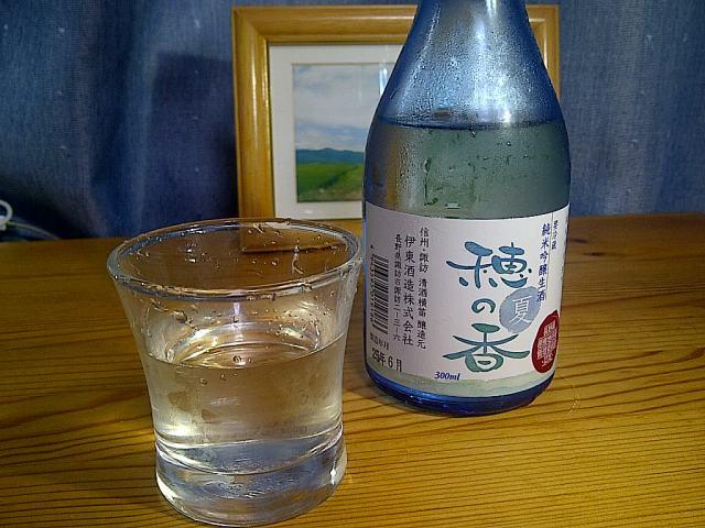 横笛 純米吟醸生酒 夏 穂の香