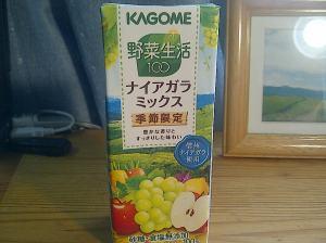 野菜生活100ナイアガラミックス1