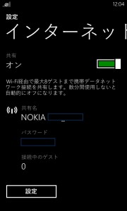 lumia1020-12