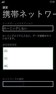 lumia1020-14