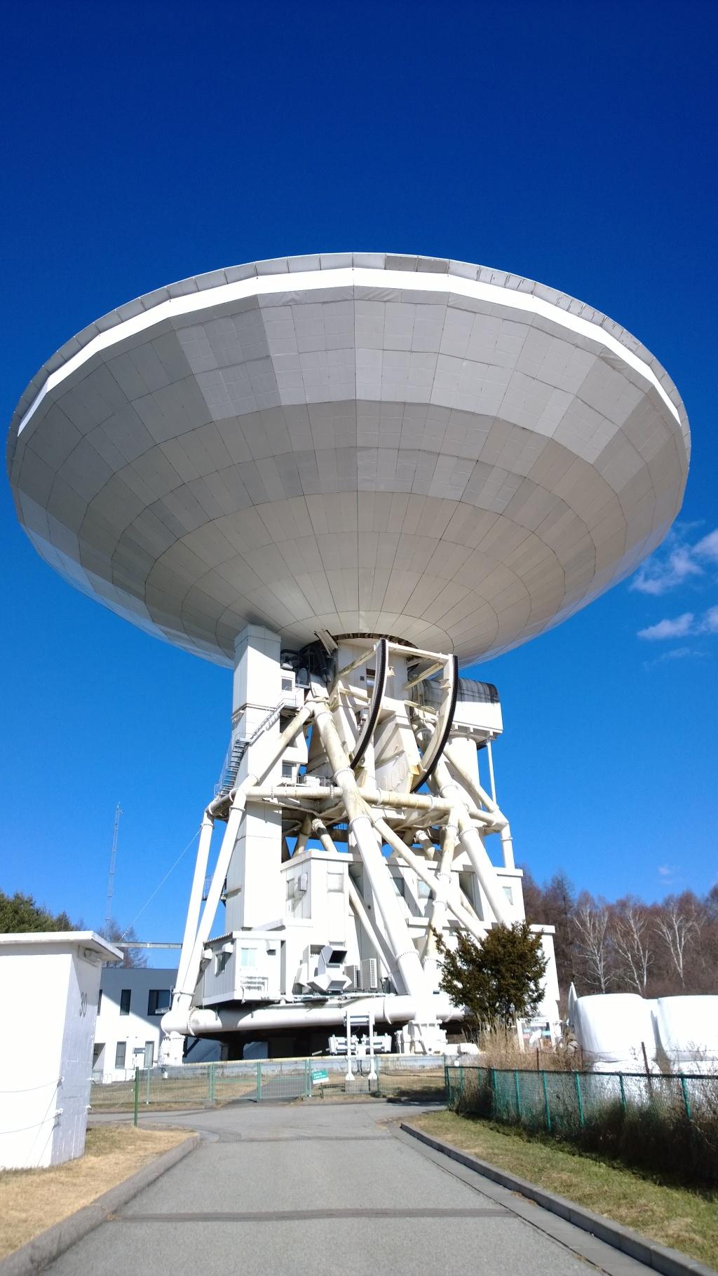 野辺山天文台の45mパラボラ3