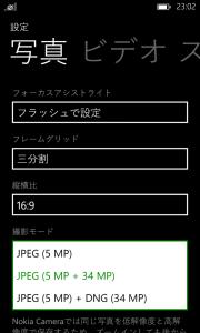 wp_ss_20140114_0006