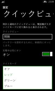 wp_ss_20140114_0007