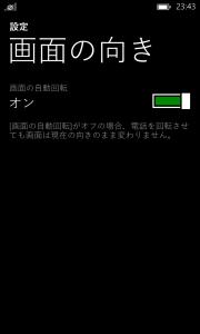 wp_ss_20140114_0010