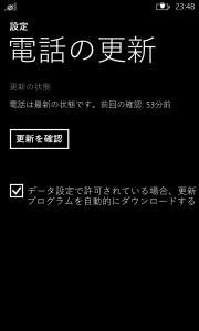 wp_ss_20140114_0016