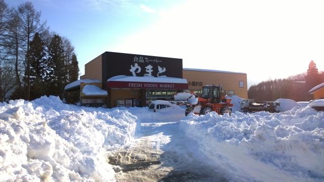 雪の中営業を続けるスーパーやまと小淵沢インター店