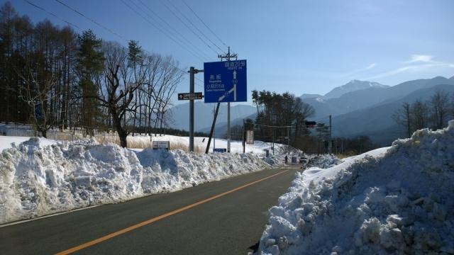 2/18県道北杜富士見線松木坂交差点