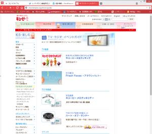 HOS_page2