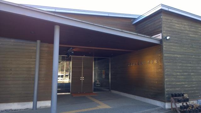 尖石縄文考古館・玄関