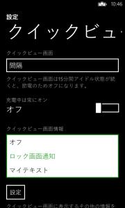 wp_ss_20140301_0003