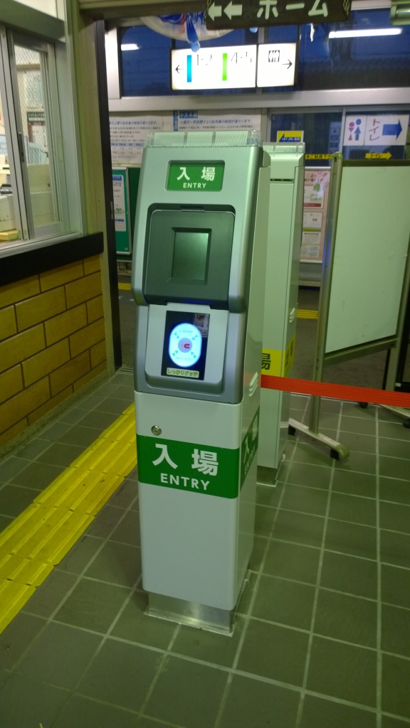 小淵沢駅のsuica簡易端末