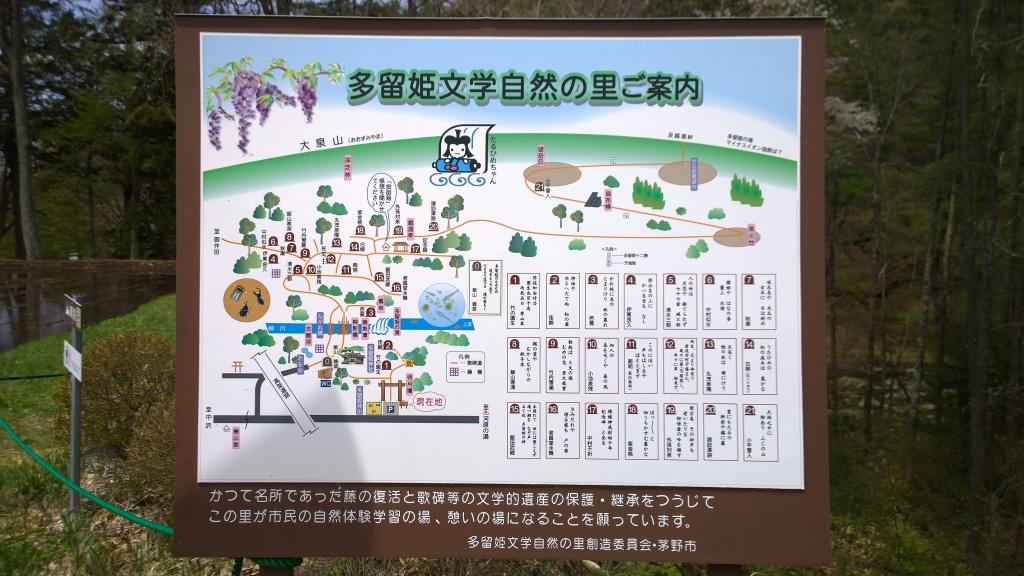 多留姫神社4