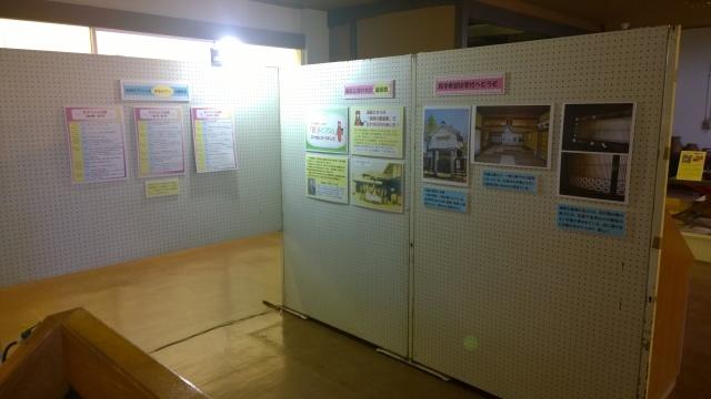 韮崎市民俗資料館花子とアン特別展示内容1