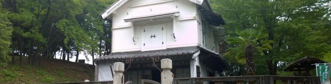 「花子とアン」で脚光を浴びる蔵座敷を訪ねて(韮崎市民俗資料館と蔵座敷)
