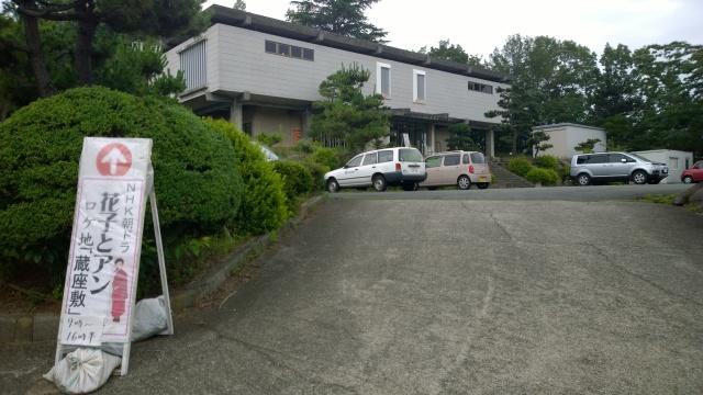 韮崎市民俗資料館・外観