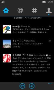 terクライアント3.1画面レイアウト1