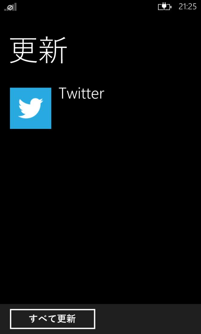 Windowsphone用の新しいtwitterクライアントはメッセージ管理体系に整合させるUIの統一化かも