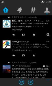 twitterクライアント3.2画面レイアウト1