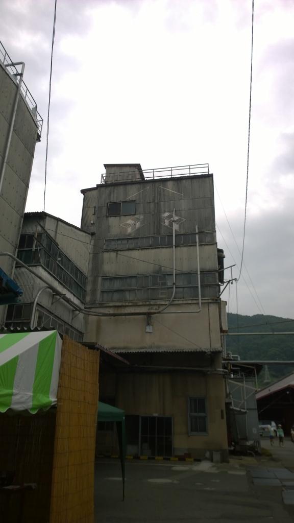 タケヤみそ工場風景2