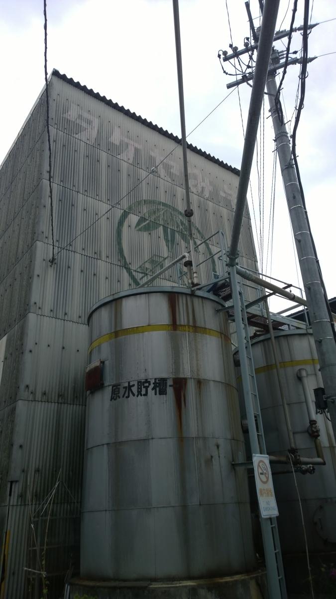 台風を前にした夏の午後は、タケヤみその夏まつり「みそプラザ」で貴重な工場見学を