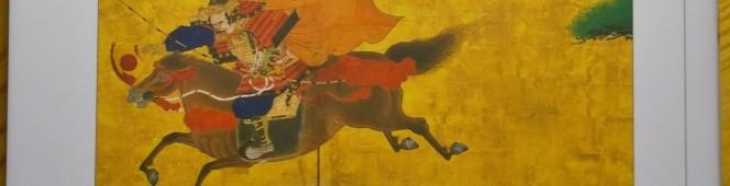 今月の読本「熊谷直実 中世武士の生き方」(高橋修 吉川弘文館)郷土の豪勇への熱い眼差し
