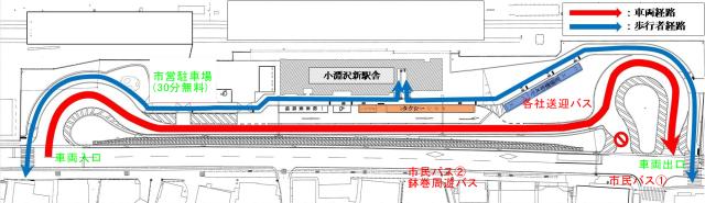 小淵沢駅前図