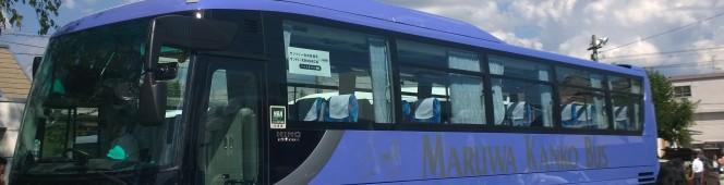 小淵沢駅発着のバス時刻表・小海線臨時列車のご案内(2014年版~2019年版)