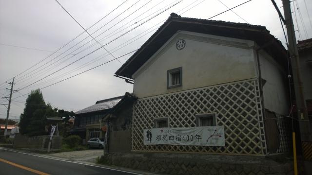 塩尻宿400年の横断幕
