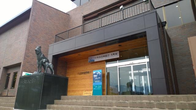 大町山岳博物館玄関