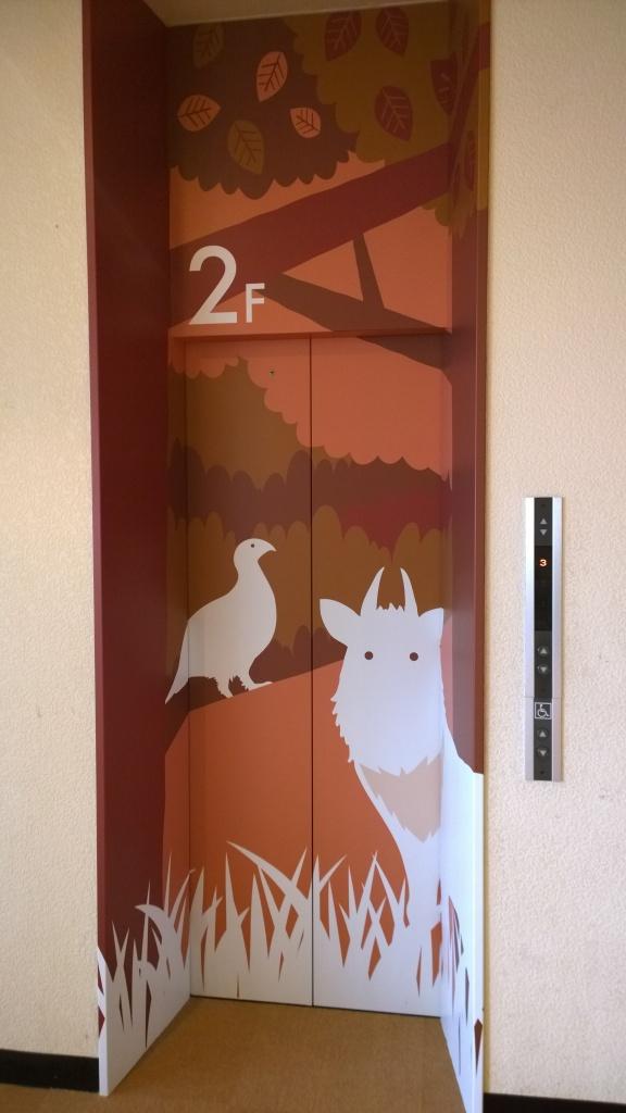 大町山岳博物館エレベーター