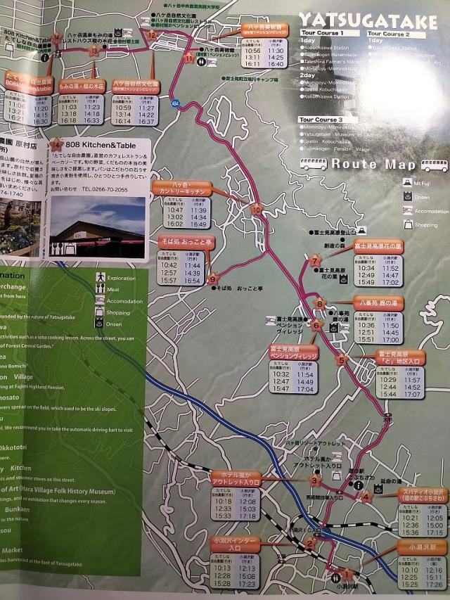 八ヶ岳鉢巻周遊バス路線図
