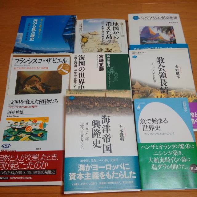 海洋帝国興隆史と一緒に読んだ本