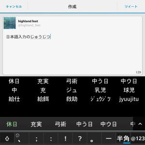 ScrShot_16