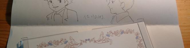 アニメーター佐藤好春さんの卓上カレンダーを頂きました(2014to2019)