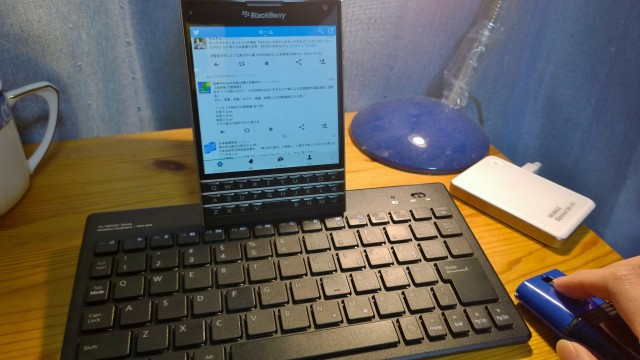 BlackBerry Passportでマウスとキーボード