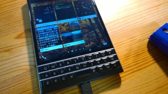 BlackBerry Passport スワイプマウスポインター