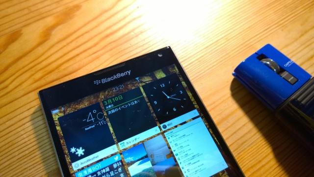 BlackBerry Passportスワイプダウンマウスポインター1